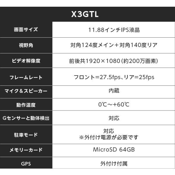 ドライブレコーダー ミラー型 前後横 サイドカメラ付き 右ハンドル対応 大画面スマートミラー  AKEEYO AKY-X3GTL|ta-creative|05