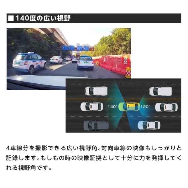 ドライブレコーダー ミラー型 前後横 サイドカメラ付き 右ハンドル対応 大画面スマートミラー  AKEEYO AKY-X3GTL|ta-creative|08