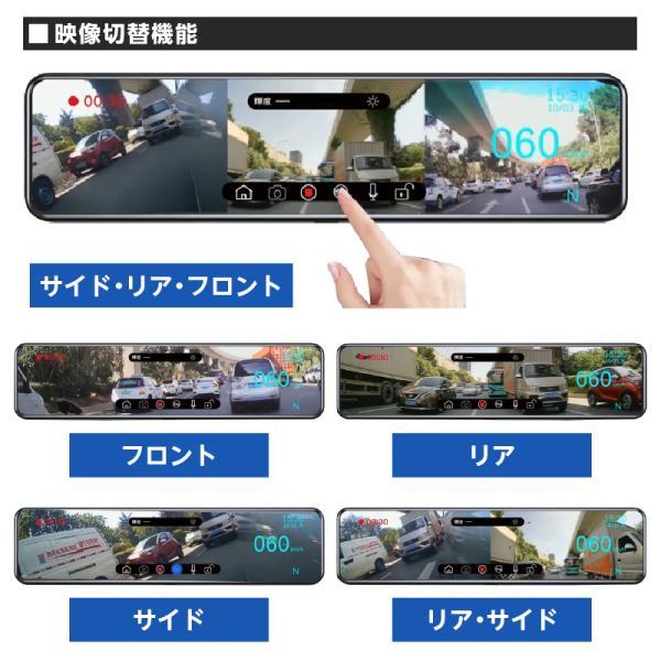 ドライブレコーダー ミラー型 前後横 サイドカメラ付き 右ハンドル対応 大画面スマートミラー  AKEEYO AKY-X3GTL|ta-creative|10