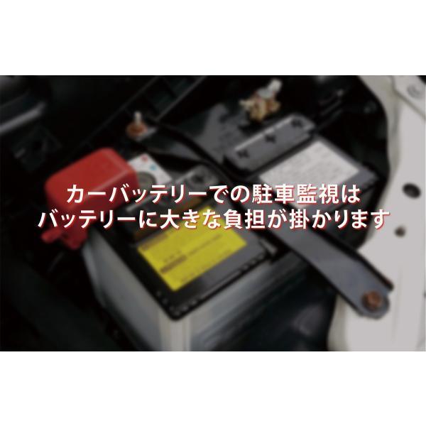 ドライブレコーダー 駐車監視 補助 バッテリー MIGHTYCELL EN6000 iKeep 2個セット|ta-creative|04