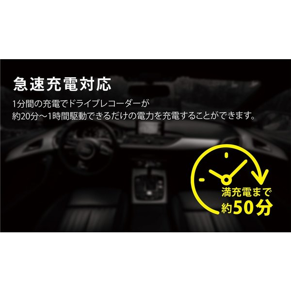 ドライブレコーダー 駐車監視 補助 バッテリー MIGHTYCELL EN6000 iKeep 2個セット|ta-creative|06