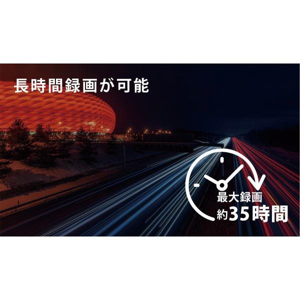 ドライブレコーダー 駐車監視 補助 バッテリー MIGHTYCELL EN6000 iKeep 2個セット|ta-creative|07