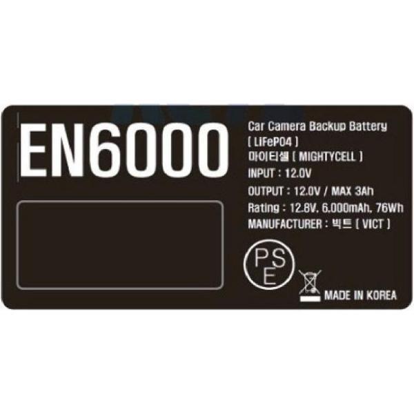 ドライブレコーダー 駐車監視 補助 バッテリー MIGHTYCELL EN6000 iKeep 2個セット|ta-creative|10