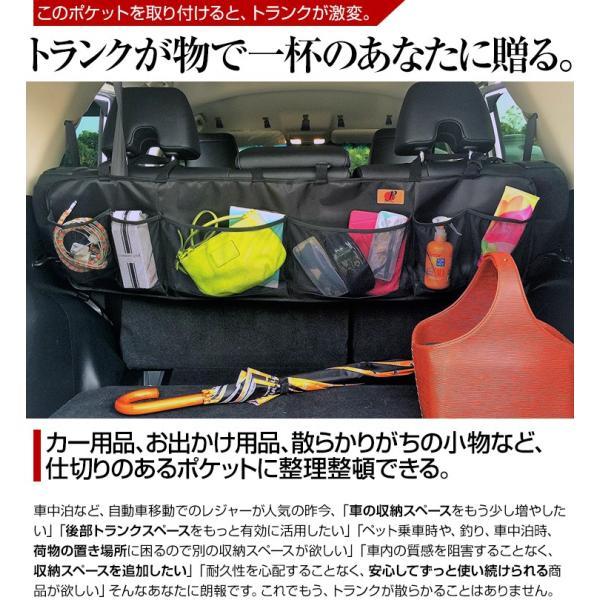 後部座席用シートバックポケット 大容量 高品質 高耐久性  P&F High Quality Products|ta-creative|03
