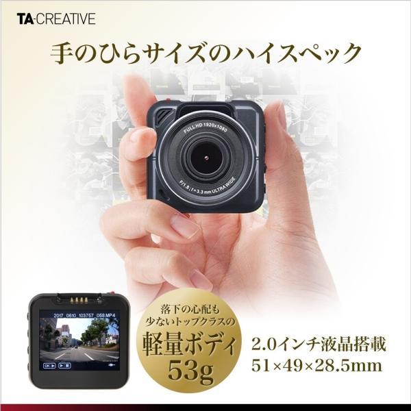 TA-Creative ドライブレコーダー 広角 150°400万画素 1440P 超小型 西日本LED消失対応 WDR HDR  常時録画 Gセンサー 駐車監視 TA-011C|ta-creative
