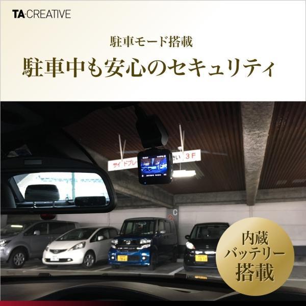 TA-Creative ドライブレコーダー 広角 150°400万画素 1440P 超小型 西日本LED消失対応 WDR HDR  常時録画 Gセンサー 駐車監視 TA-011C|ta-creative|03