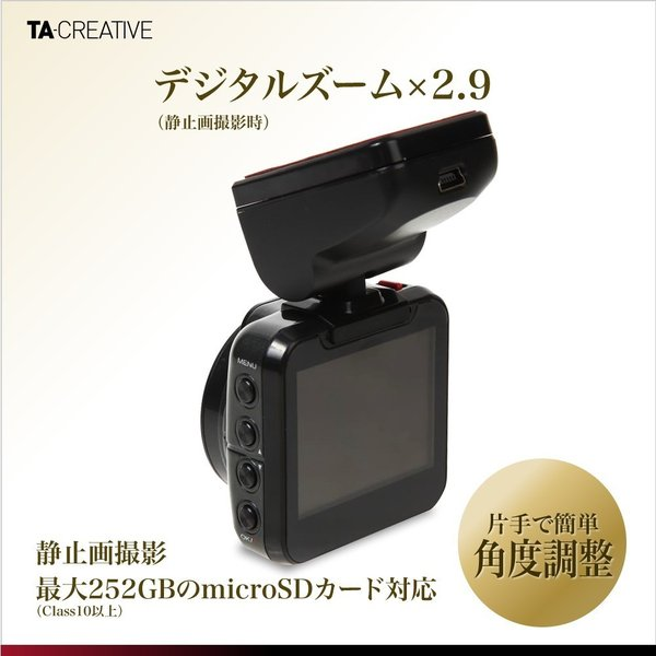 TA-Creative ドライブレコーダー 広角 150°400万画素 1440P 超小型 西日本LED消失対応 WDR HDR  常時録画 Gセンサー 駐車監視 TA-011C|ta-creative|05