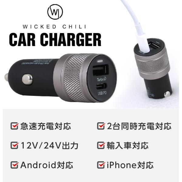 シガー ソケット USB カーチャージャー Wicked Chili(ウィケッド・チリ)by ドイツ 36W ターボID+USB C-PD機能搭載 デュアル ハイスピード|ta-creative|02