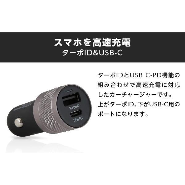 シガー ソケット USB カーチャージャー Wicked Chili(ウィケッド・チリ)by ドイツ 36W ターボID+USB C-PD機能搭載 デュアル ハイスピード|ta-creative|05