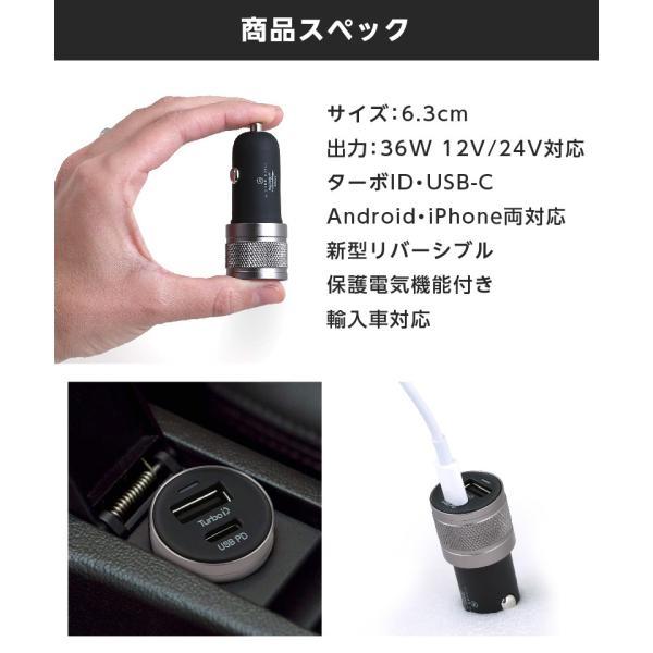 シガー ソケット USB カーチャージャー Wicked Chili(ウィケッド・チリ)by ドイツ 36W ターボID+USB C-PD機能搭載 デュアル ハイスピード|ta-creative|10