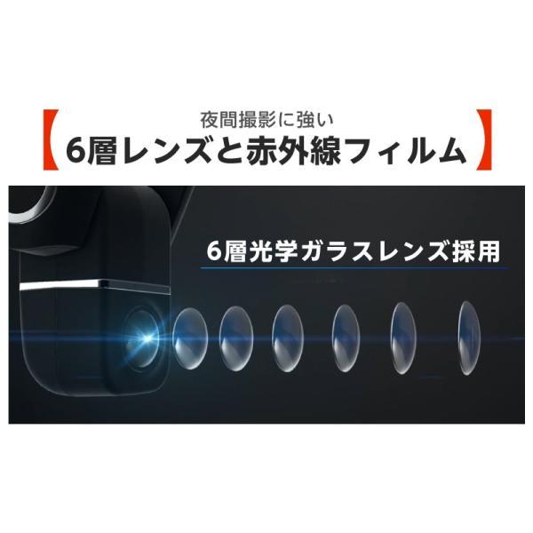 ドライブレコーダー 前後 ドラレコ 1080P フルHD 2.0インチ 170°広視野角 前後2カメラ 同時録画 360°回転レンズ HDR機能 駐車監視 動体検知 YAZACO Y880 ta-creative 11