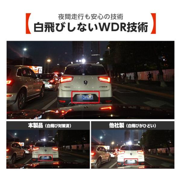 ドライブレコーダー 前後 ドラレコ 1080P フルHD 2.0インチ 170°広視野角 前後2カメラ 同時録画 360°回転レンズ HDR機能 駐車監視 動体検知 YAZACO Y880 ta-creative 12