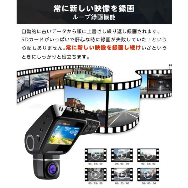 ドライブレコーダー 前後 ドラレコ 1080P フルHD 2.0インチ 170°広視野角 前後2カメラ 同時録画 360°回転レンズ HDR機能 駐車監視 動体検知 YAZACO Y880 ta-creative 13