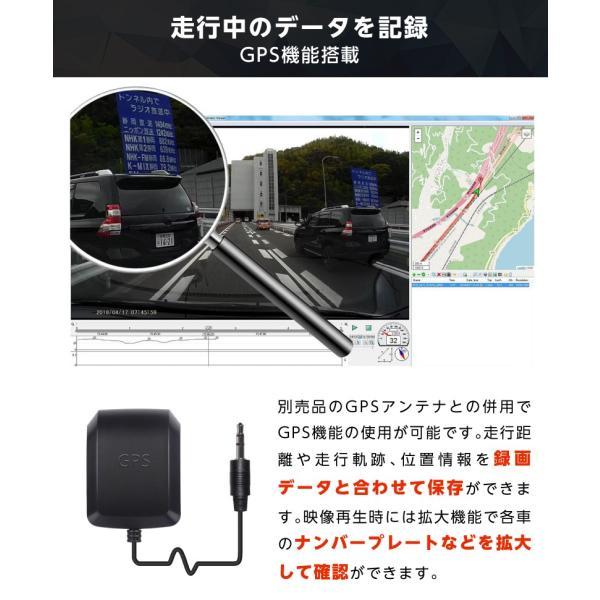 ドライブレコーダー 前後 ドラレコ 1080P フルHD 2.0インチ 170°広視野角 前後2カメラ 同時録画 360°回転レンズ HDR機能 駐車監視 動体検知 YAZACO Y880 ta-creative 16