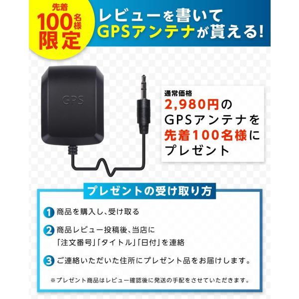 ドライブレコーダー 前後 ドラレコ 1080P フルHD 2.0インチ 170°広視野角 前後2カメラ 同時録画 360°回転レンズ HDR機能 駐車監視 動体検知 YAZACO Y880 ta-creative 19