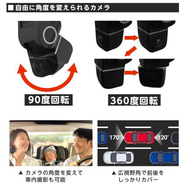 ドライブレコーダー 前後 ドラレコ 1080P フルHD 2.0インチ 170°広視野角 前後2カメラ 同時録画 360°回転レンズ HDR機能 駐車監視 動体検知 YAZACO Y880 ta-creative 08