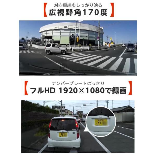 ドライブレコーダー 前後 ドラレコ 1080P フルHD 2.0インチ 170°広視野角 前後2カメラ 同時録画 360°回転レンズ HDR機能 駐車監視 動体検知 YAZACO Y880 ta-creative 09