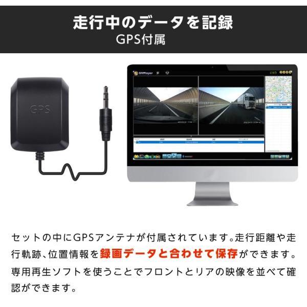 ドライブレコーダー 前後 ミラー型 デジタルインナーミラー ドラレコ 9.88インチ 170°広視野角 前後2カメラ 同時録画 HDR機能 駐車監視 YAZACO YA-350|ta-creative|11