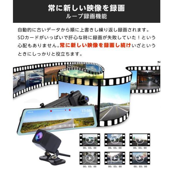 ドライブレコーダー 前後 ミラー型 デジタルインナーミラー ドラレコ 9.88インチ 170°広視野角 前後2カメラ 同時録画 HDR機能 駐車監視 YAZACO YA-350|ta-creative|12