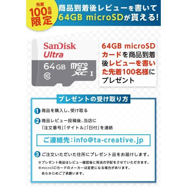 ドライブレコーダー 前後 ミラー型 デジタルインナーミラー ドラレコ 9.88インチ 170°広視野角 前後2カメラ 同時録画 HDR機能 駐車監視 YAZACO YA-350|ta-creative|18