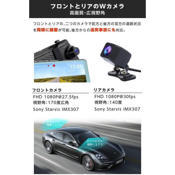 ドライブレコーダー 前後 ミラー型 デジタルインナーミラー ドラレコ 9.88インチ 170°広視野角 前後2カメラ 同時録画 HDR機能 駐車監視 YAZACO YA-350|ta-creative|04
