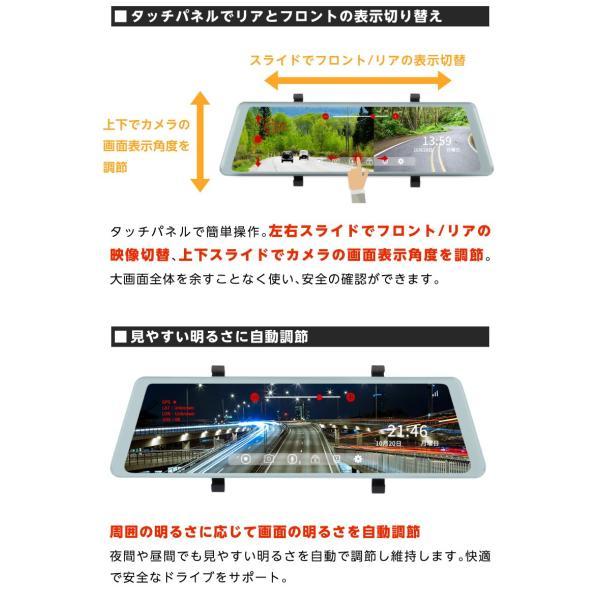 ドライブレコーダー 前後 ミラー型 デジタルインナーミラー ドラレコ 9.88インチ 170°広視野角 前後2カメラ 同時録画 HDR機能 駐車監視 YAZACO YA-350|ta-creative|05
