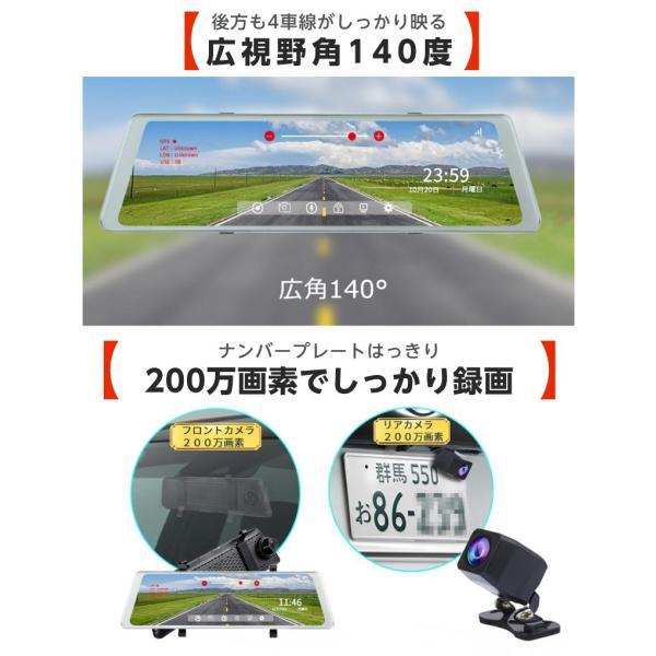 ドライブレコーダー 前後 ミラー型 デジタルインナーミラー ドラレコ 9.88インチ 170°広視野角 前後2カメラ 同時録画 HDR機能 駐車監視 YAZACO YA-350|ta-creative|06