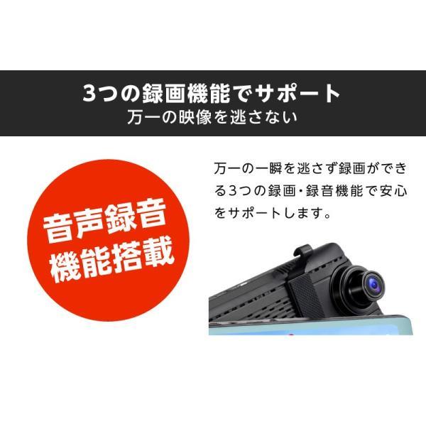 ドライブレコーダー 前後 ミラー型 デジタルインナーミラー ドラレコ 9.88インチ 170°広視野角 前後2カメラ 同時録画 HDR機能 駐車監視 YAZACO YA-350|ta-creative|07