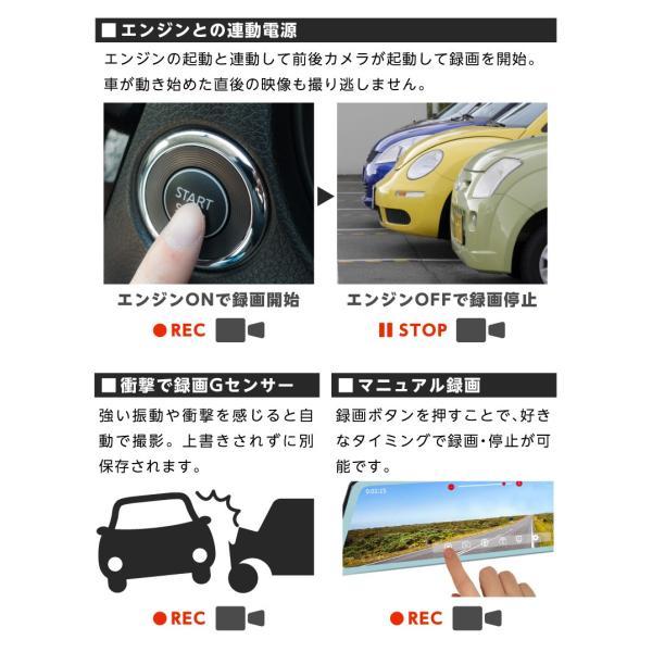 ドライブレコーダー 前後 ミラー型 デジタルインナーミラー ドラレコ 9.88インチ 170°広視野角 前後2カメラ 同時録画 HDR機能 駐車監視 YAZACO YA-350|ta-creative|08