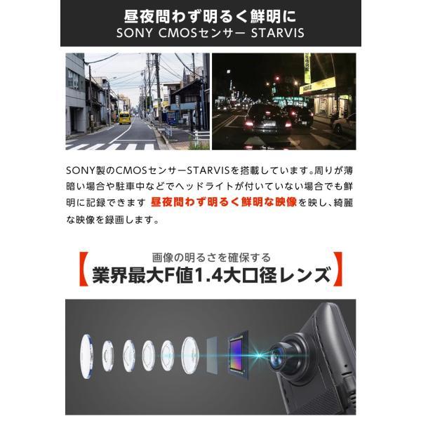 ドライブレコーダー 前後 ミラー型 デジタルインナーミラー ドラレコ 9.88インチ 170°広視野角 前後2カメラ 同時録画 HDR機能 駐車監視 YAZACO YA-350|ta-creative|09
