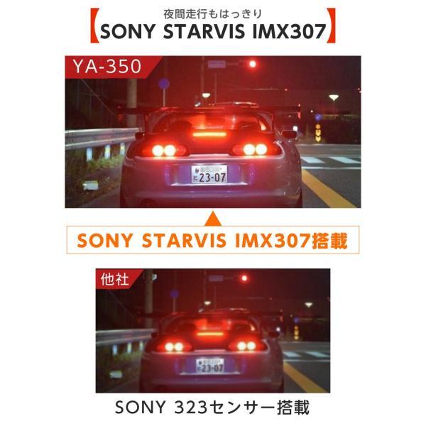 ドライブレコーダー 前後 ミラー型 デジタルインナーミラー ドラレコ 9.88インチ 170°広視野角 前後2カメラ 同時録画 HDR機能 駐車監視 YAZACO YA-350|ta-creative|10