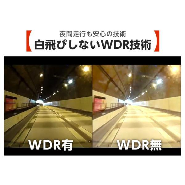 ドライブレコーダー 前後 2カメラ 夜視機能搭載 常時録画 衝撃録画 GPS機能搭載 駐車監視対応 前後フルHD高画質 32GB SDカード付き 3.0インチ液晶 YAZACO YA-670 ta-creative 12