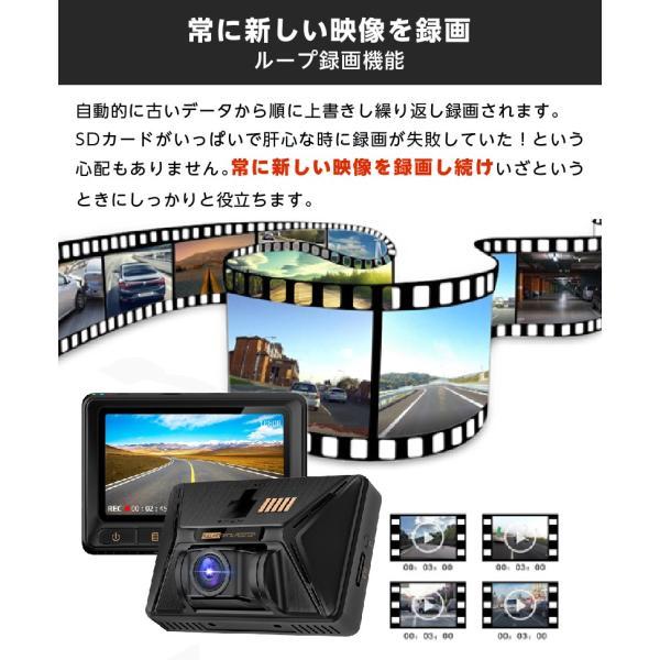 ドライブレコーダー 前後 2カメラ 夜視機能搭載 常時録画 衝撃録画 GPS機能搭載 駐車監視対応 前後フルHD高画質 32GB SDカード付き 3.0インチ液晶 YAZACO YA-670 ta-creative 14