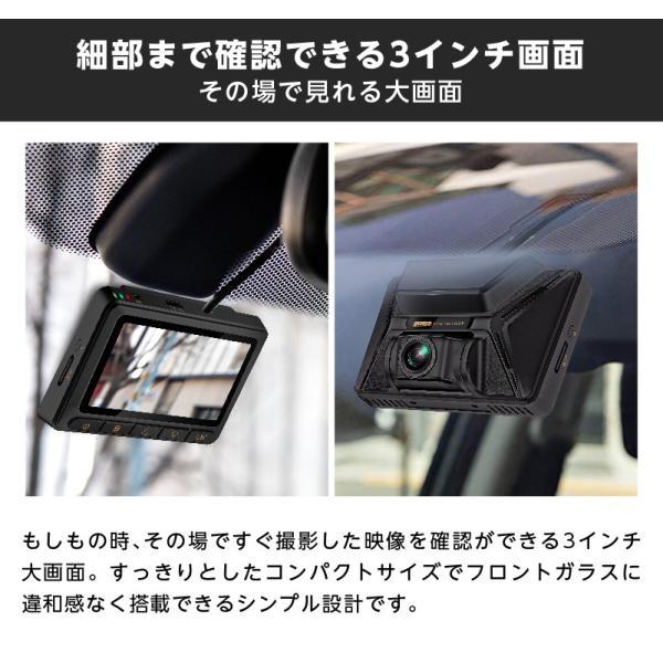 ドライブレコーダー 前後 2カメラ 夜視機能搭載 常時録画 衝撃録画 GPS機能搭載 駐車監視対応 前後フルHD高画質 32GB SDカード付き 3.0インチ液晶 YAZACO YA-670 ta-creative 05