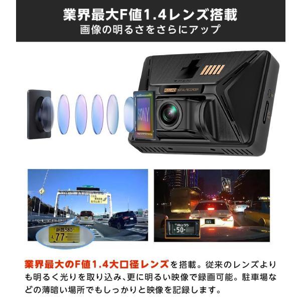 ドライブレコーダー 前後 2カメラ 夜視機能搭載 常時録画 衝撃録画 GPS機能搭載 駐車監視対応 前後フルHD高画質 32GB SDカード付き 3.0インチ液晶 YAZACO YA-670 ta-creative 06