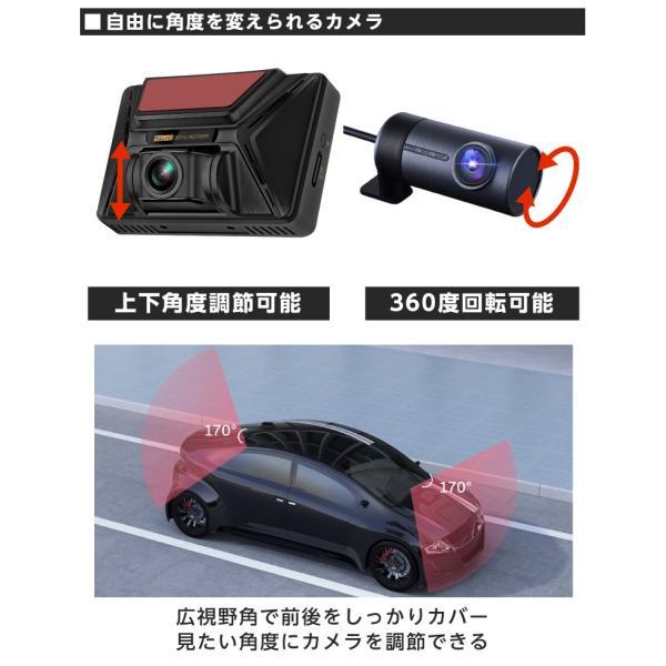 ドライブレコーダー 前後 2カメラ 夜視機能搭載 常時録画 衝撃録画 GPS機能搭載 駐車監視対応 前後フルHD高画質 32GB SDカード付き 3.0インチ液晶 YAZACO YA-670 ta-creative 08
