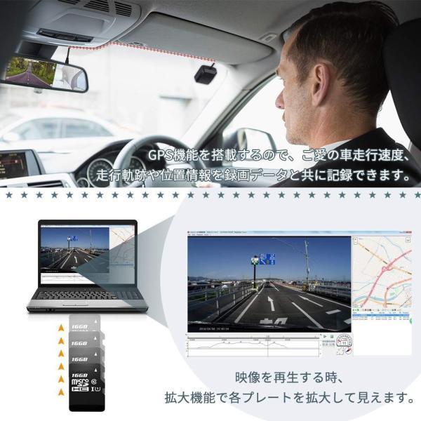 YAZACO ドライブレコーダー専用GPSアンテナ 高感度高性能GPSアンテナ ta-creative 03