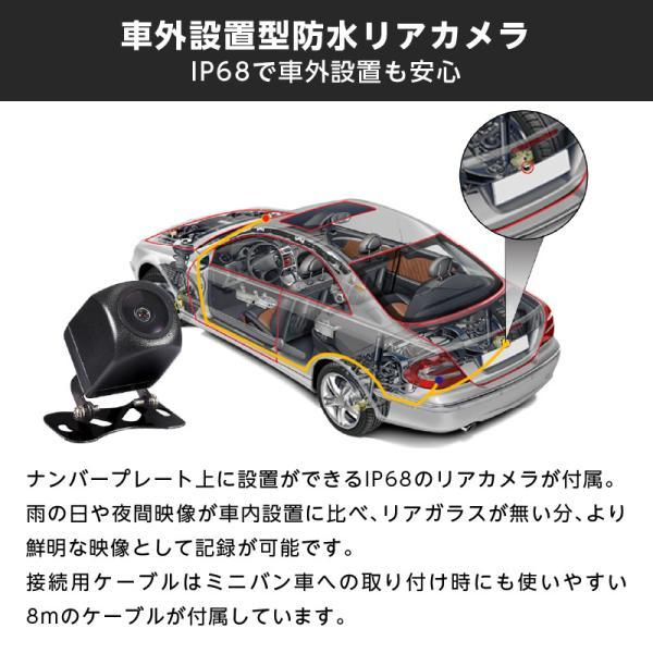 ドライブレコーダー 前後 ドラレコ ルームミラー型 GPS機能搭載 前後カメラ 16G Micro SDカード付属 暗視カメラ ミラーモニター リアカメラ YOKOO YO-550|ta-creative|11