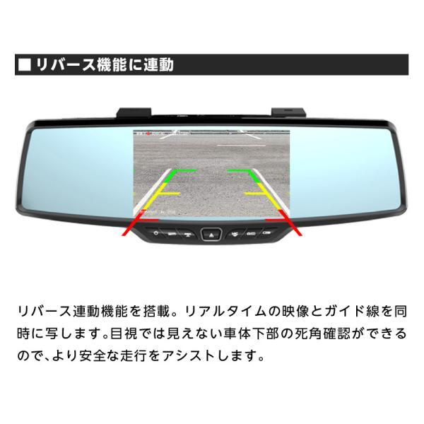 ドライブレコーダー 前後 ドラレコ ルームミラー型 GPS機能搭載 前後カメラ 16G Micro SDカード付属 暗視カメラ ミラーモニター リアカメラ YOKOO YO-550|ta-creative|12