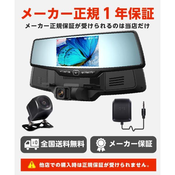 ドライブレコーダー 前後 ドラレコ ルームミラー型 GPS機能搭載 前後カメラ 16G Micro SDカード付属 暗視カメラ ミラーモニター リアカメラ YOKOO YO-550|ta-creative|16