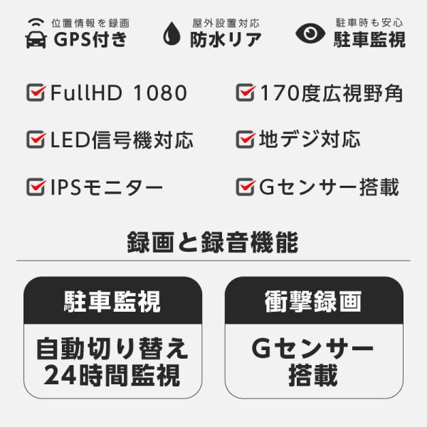 ドライブレコーダー 前後 ドラレコ ルームミラー型 GPS機能搭載 前後カメラ 16G Micro SDカード付属 暗視カメラ ミラーモニター リアカメラ YOKOO YO-550|ta-creative|05