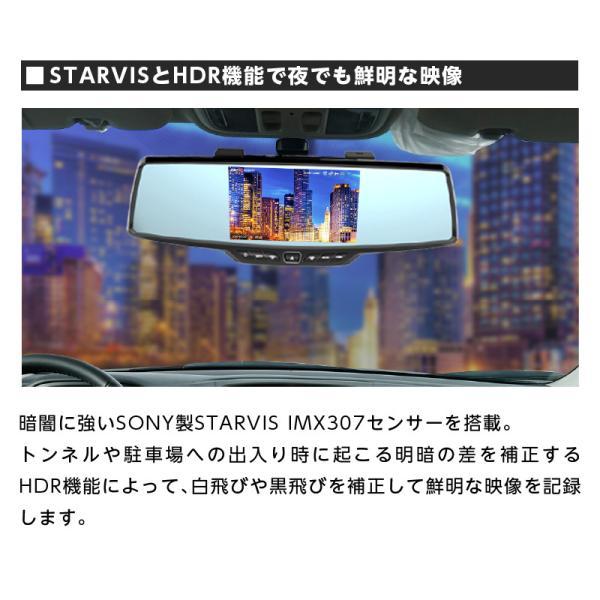ドライブレコーダー 前後 ドラレコ ルームミラー型 GPS機能搭載 前後カメラ 16G Micro SDカード付属 暗視カメラ ミラーモニター リアカメラ YOKOO YO-550|ta-creative|10