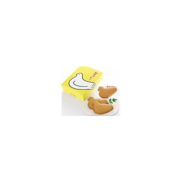 鎌倉 豊島屋 鳩サブレー 9枚入 バレンタインデー ホワイトデー ギフト 手土産に最適 手土産 お菓子