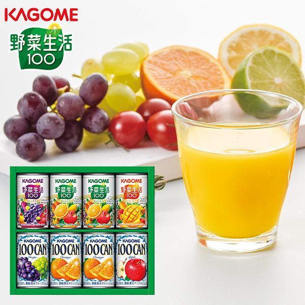 カゴメ フルーツジュース+野菜飲料ギフト KSR-10L (-G2145-102-)(t0)  内祝い お祝い 人気 果物 野菜生活100