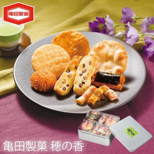 亀田製菓 穂の香 10号 (-G2128-705-) (t0)   お中元 暑中見舞い 内祝い お祝い おかき せんべい 煎餅