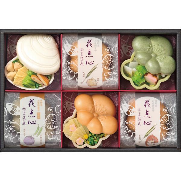 京都・辻が花 京野菜のお吸物最中詰合せ MSG-20 (-0469-014-) | 内祝い ギフト 出産内祝い 引き出物 結婚内祝い 快気祝い お返し 志