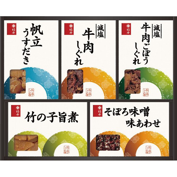 柿安本店 料亭しぐれ煮詰合せ G30 (-0456-010-) | 内祝い ギフト 出産内祝い 引き出物 結婚内祝い 快気祝い お返し 志