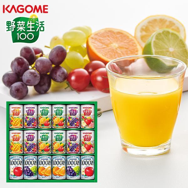 カゴメ フルーツジュース+野菜飲料ギフト KSR-25L (-G2145-705-) (個別送料込み価格)(t0)  内祝い お祝い 人気 果物 野菜生活100