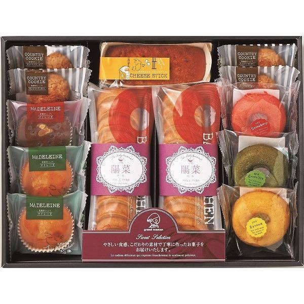 名入れギフト  グランマ 焼菓子コレクション D 女の子 KGY-30 (-98061-12-) (t7) | 出産 命名 内祝い お菓子 詰め合わせ|tabaki