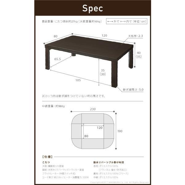 こたつ テーブル スクエアこたつ 〔バルト〕 120x80cm+はっ水リバーシブル省スペースこたつ布団 2点セット 折れ脚 (M直送/送料無料)